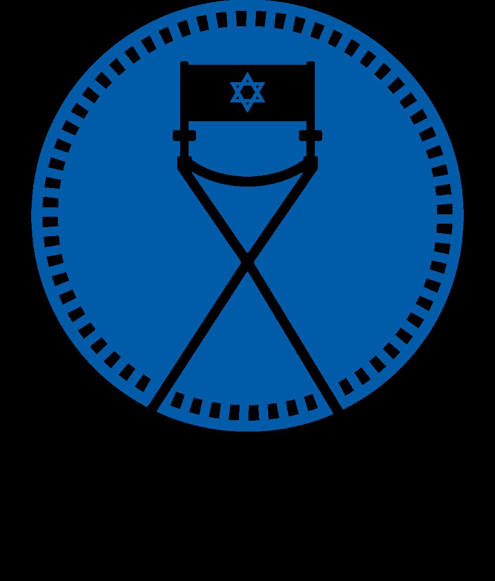 Atlanta Jewish Film Festival logo