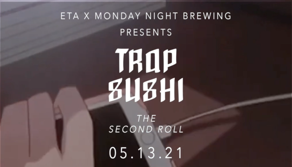 Trap Sushi event flyer